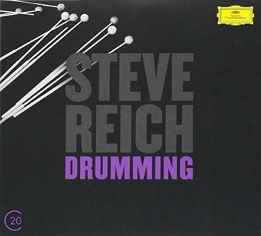 Steve Reich - Drumming - Six Pianos - Music for Mallet Instruments - Voices  and Organ - LPx3
