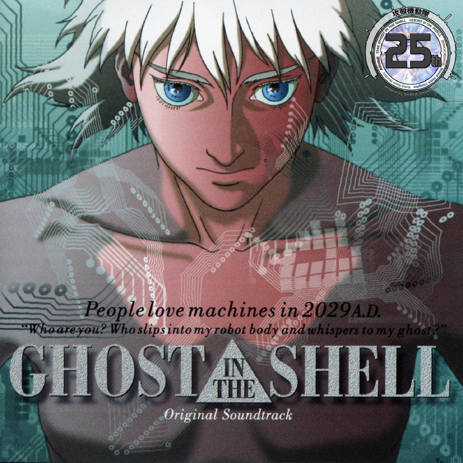 Kenji Kawai Ghost In The Shell Original Soundtrack Lp Rough Trade