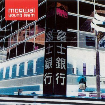 Mogwai young