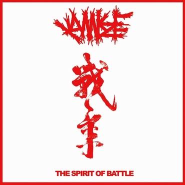 Kamikaze spirit of battle