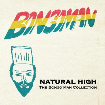 Bongoman natural high rsd clean