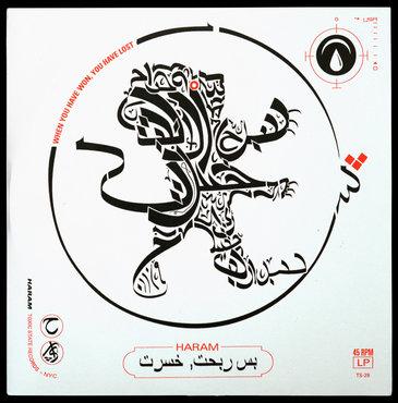 Haram cover 01