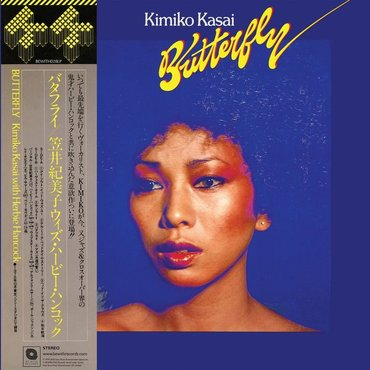 Kimiko front cover with obi 1024x1024