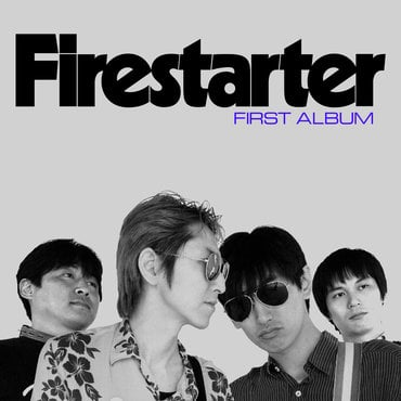 Firestarter first album