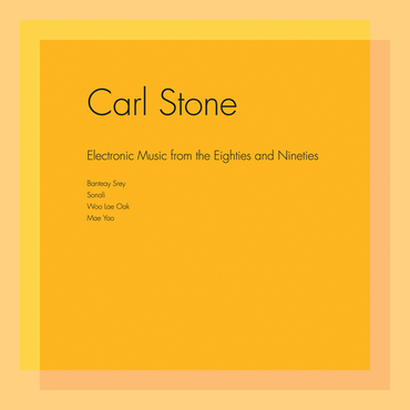 Carl stone eighties