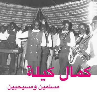 Cover.ki