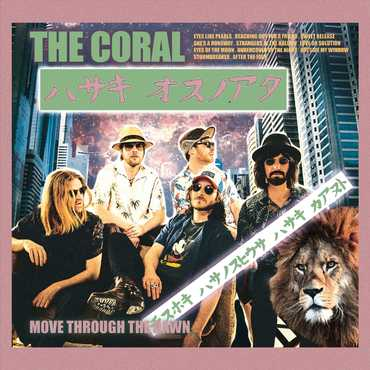 The coral move through