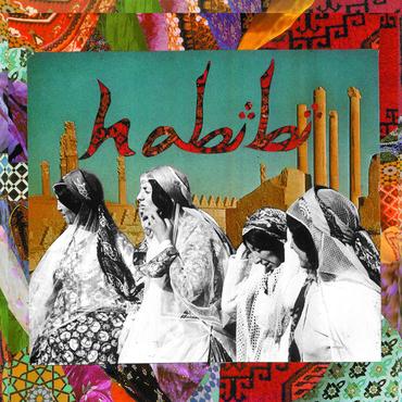 Habibi habibi