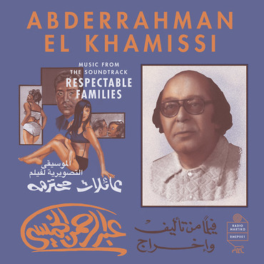 Abderrahman el khamissi music from