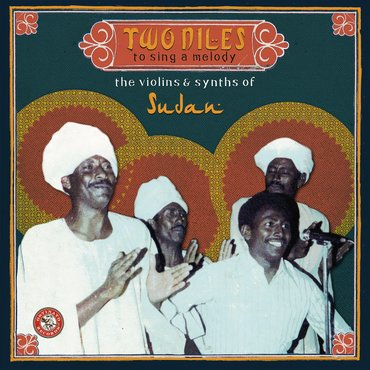 Two niles to sudan