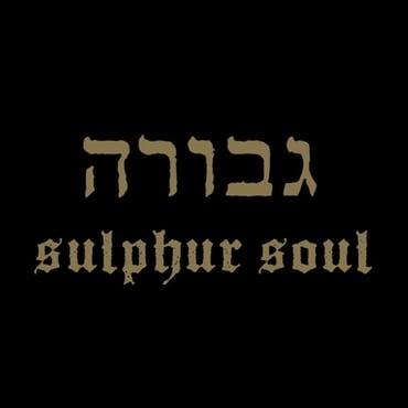 Gevurah sulphur soul