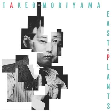 Takeo moriyama   east plants   bbe473acd