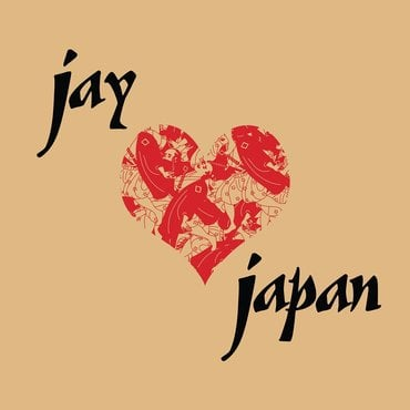 J dilla jay love cassette store