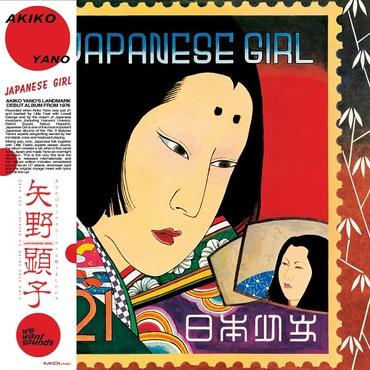 Akiko yano   japanese girl   wwslp17