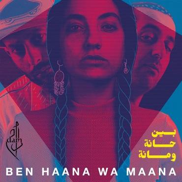 Image result for Ben Haana Wa Maana