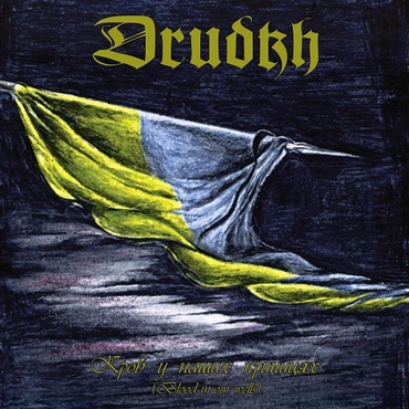 Drudkh blood in our wells ltd ed clear